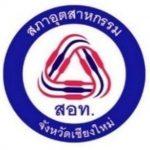 Logo-102